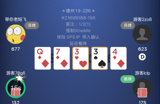 asia poker table