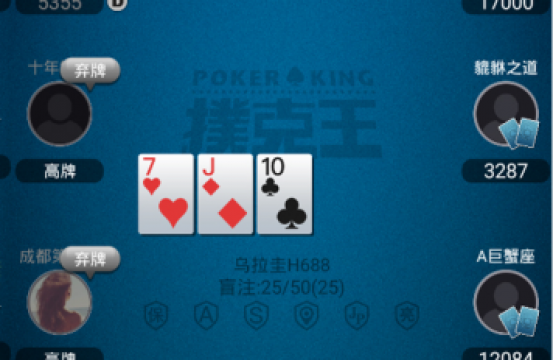 pokerking asia table