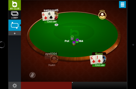 Mobile Poker Club table