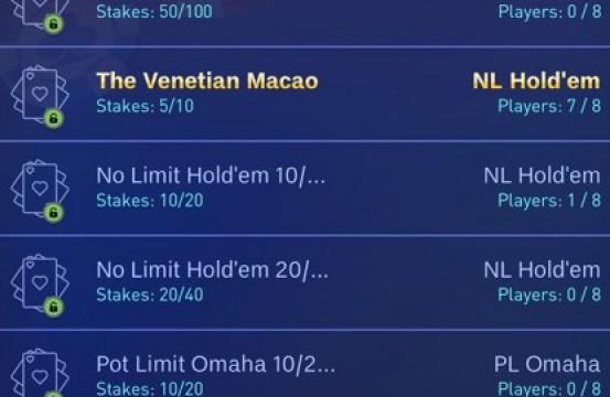 Maya Heart lobby