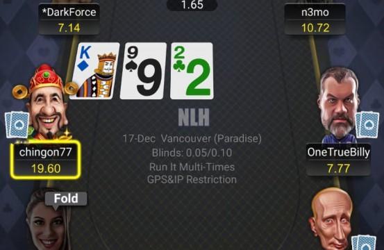Poker room PokerBros table