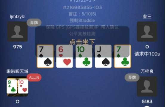 super poker table