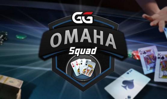 Omaha Squad - GGPoker's new team of Omaha pro players image