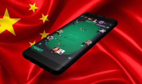 Todo sobre las salas de poker chinas Imagen