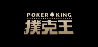 PokerKing Asia poker room image