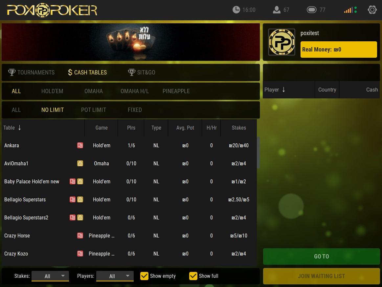Интерфейс PoxiPoker